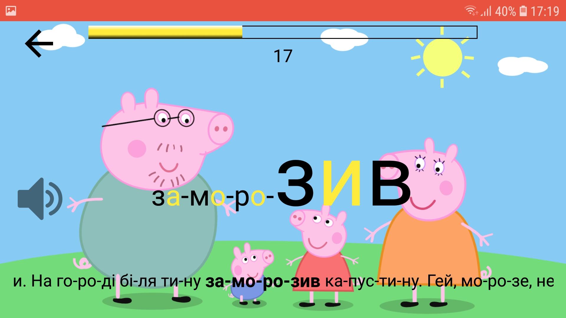 Представляємо фонові картинки на будь який смак у версії Читайлик 1.6